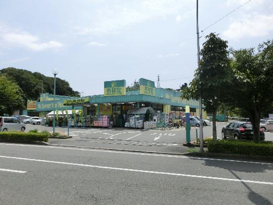 ドラッグストア:杏林堂薬局 ドラッグストア 富塚店 1664m