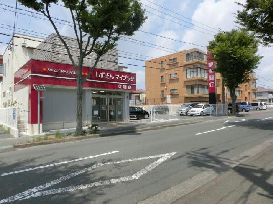 銀行:静岡銀行 佐鳴台支店 502m