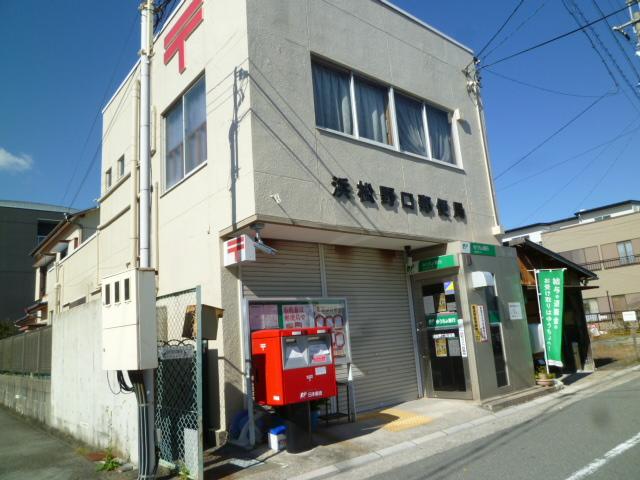 郵便局:浜松野口郵便局 439m