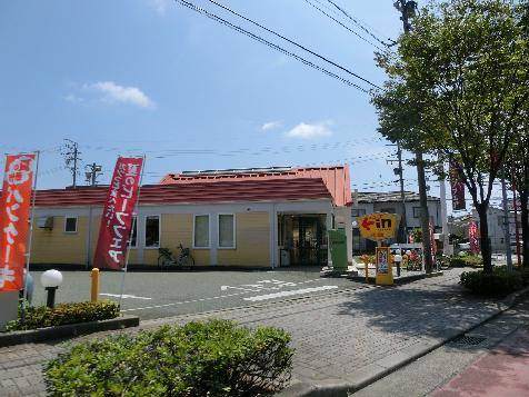 レストラン:デニーズ 浜松菅原町店 399m