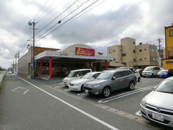 スーパー:リベロマム蜆塚店 1069m