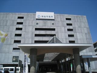 役所:浜松市役所 484m