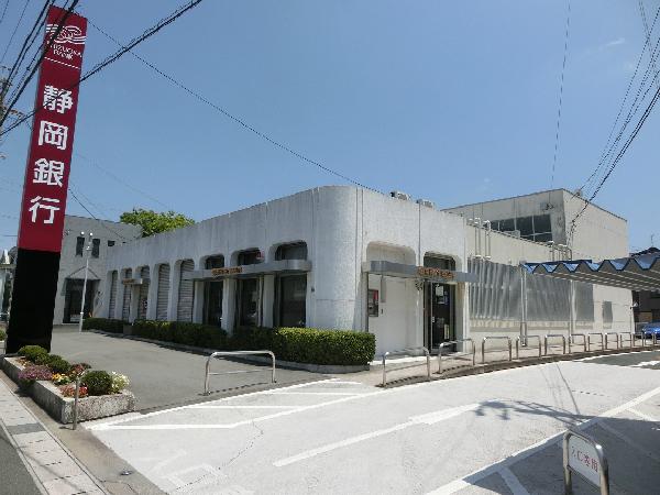 銀行:静岡銀行蜆塚支店 443m
