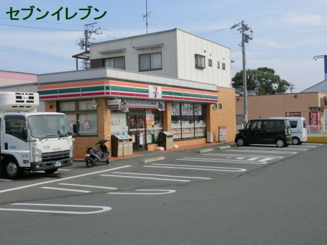 コンビ二:セブンイレブン 浜松参野町店 771m