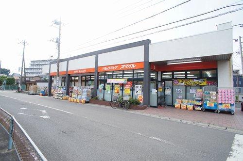 ドラッグストア:スマイルド ラッグ 愛甲石田店 444m