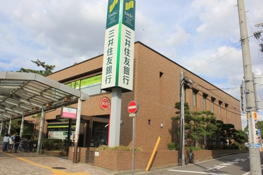 銀行:(株)三井住友銀行 甲子園支店 1086m