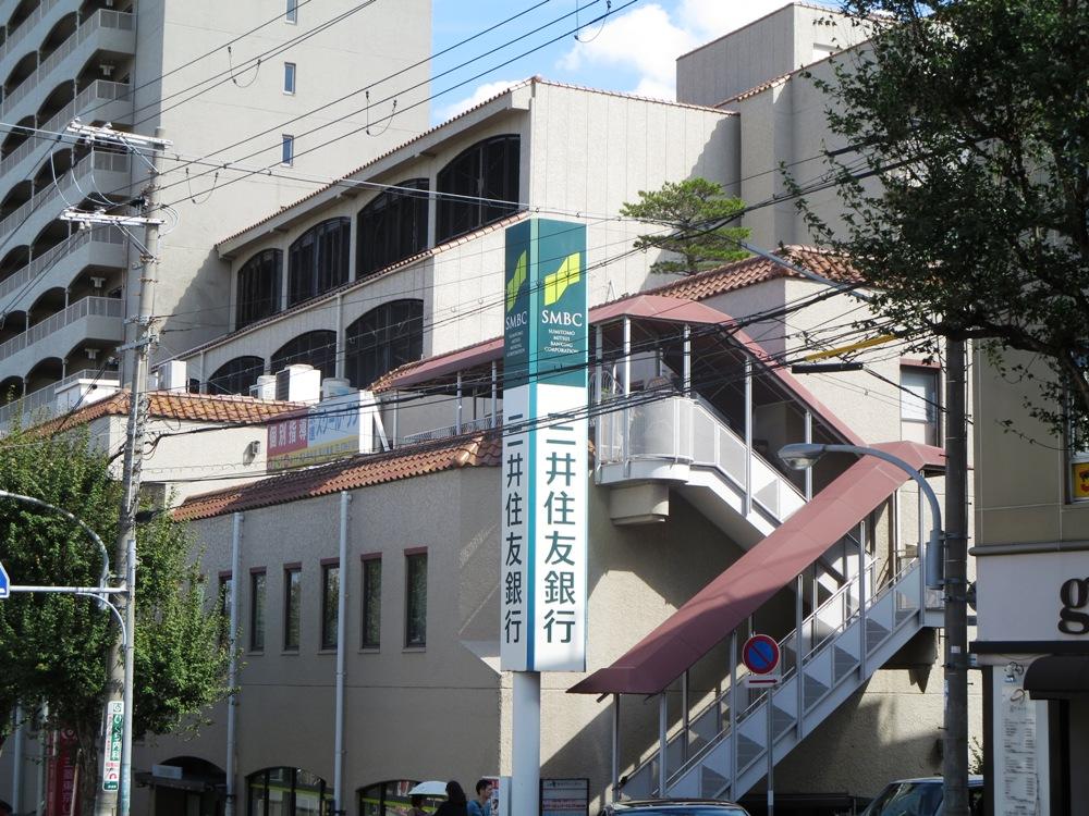 銀行:三井住友銀行 夙川支店 806m