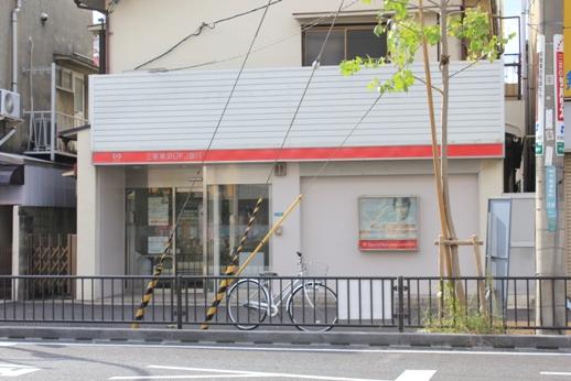 銀行:(株)三菱東京UFJ銀行 阪神甲子園出張所 970m