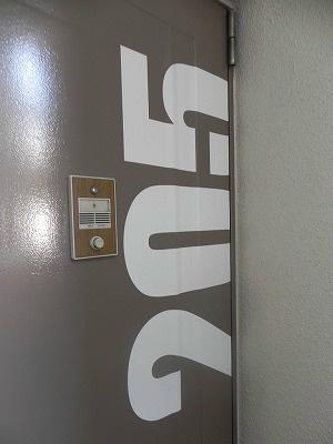 205号室の内観写真です
