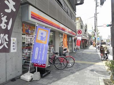 コンビ二:サークルK 河原町竹屋町店 235m