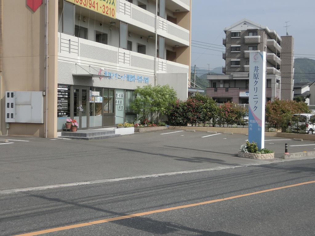 内科:井原クリニック 563m