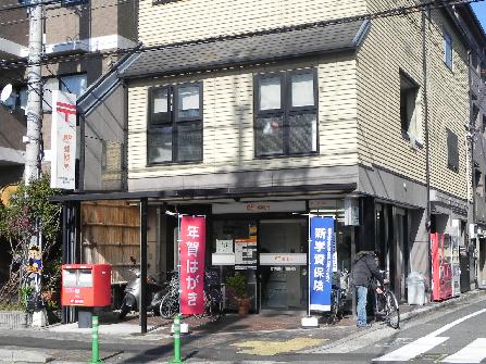 郵便局:京都吉田牛ノ宮郵便局 261m
