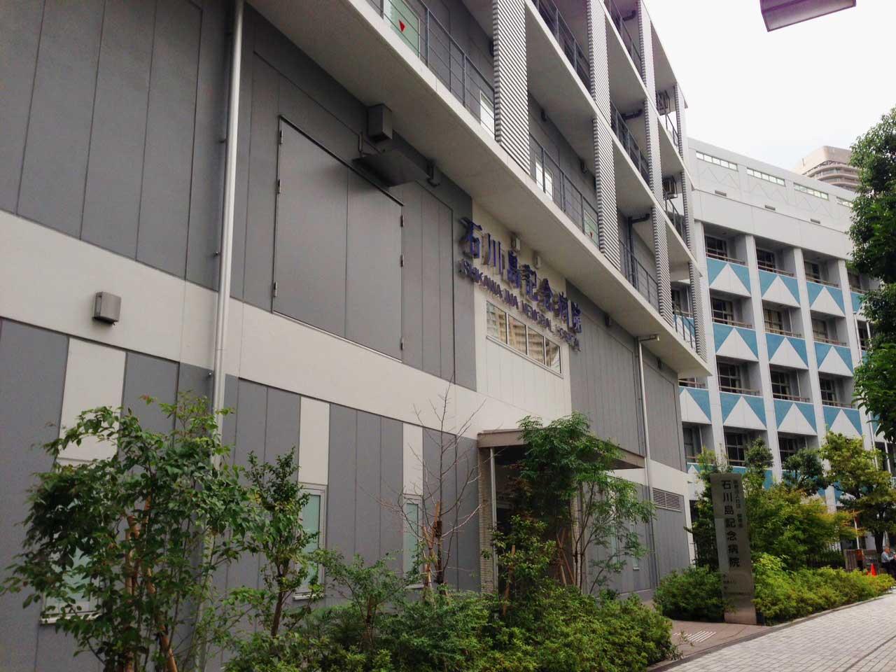 総合病院:石川島記念病院 386m