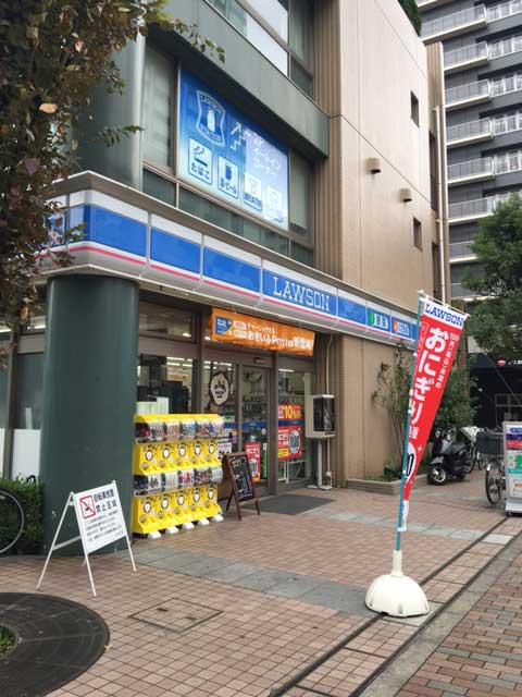 コンビ二:ローソン 月島駅前店 117m