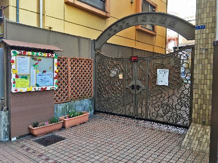 幼稚園:中央区立 月島幼稚園 223m