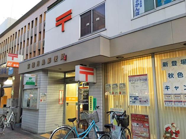 郵便局:京橋月島郵便局 497m