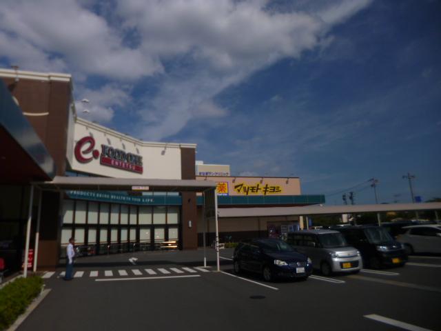 ドラッグストア:ドラッグストアマツモトキヨシ東伊場店 407m