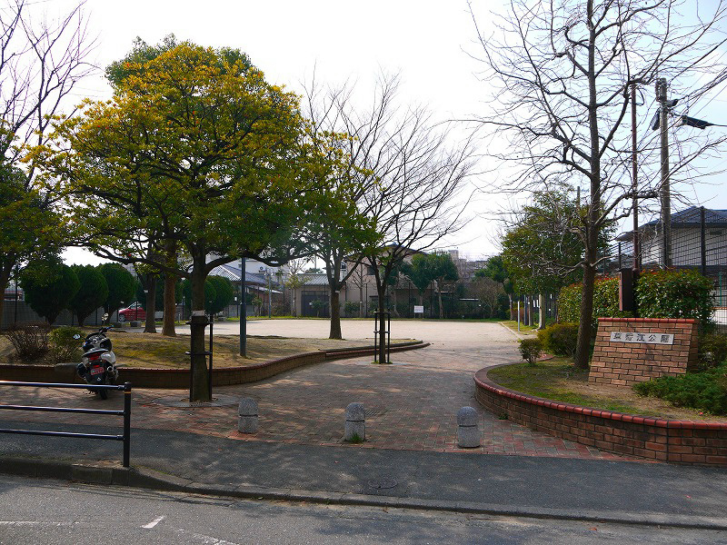 草香江公園