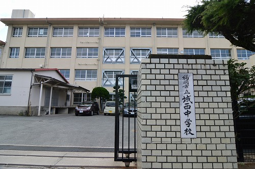 中学校:城西中学校 1100m