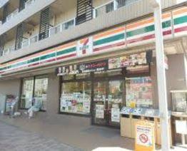 コンビ二:セブンイレブン 目黒南3丁目店 170m