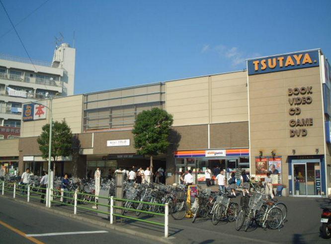 ショッピング施設:TSUTAYA 大岡山店 450m