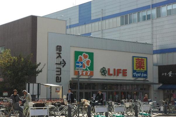 スーパー:ライフ今津駅前店 659m