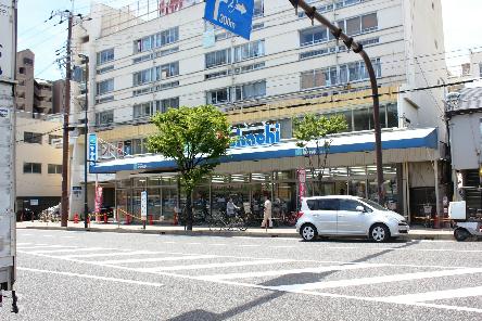 スーパー:スーパーマルハチ西宮店 524m