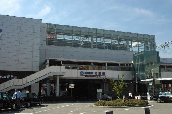 公共施設:阪神本線今津駅 80m