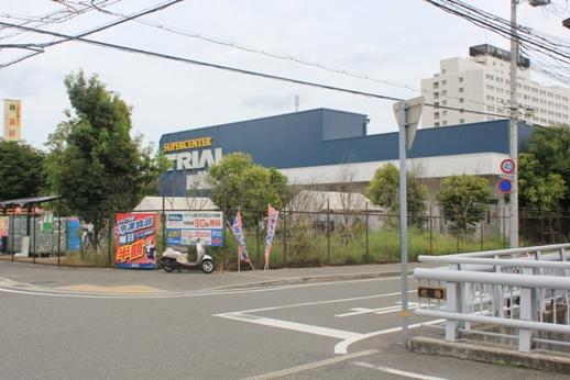スーパー:スーパーセンタートライアル武庫川店 624m