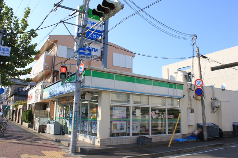 コンビ二:ファミリーマート 福田東鳴尾町一丁目店 324m