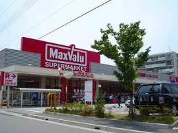 スーパー:マックスバリュ 西宮北口店 881m