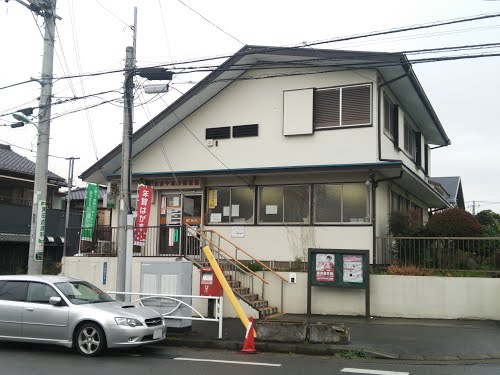 佐倉 郵便 局