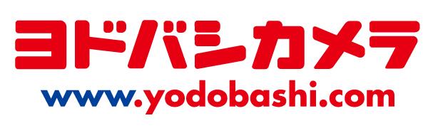 ショッピング施設:ヨドバシ博多 1018m 近隣
