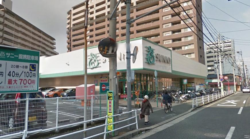 スーパー:サニー 美野島店 977m 近隣