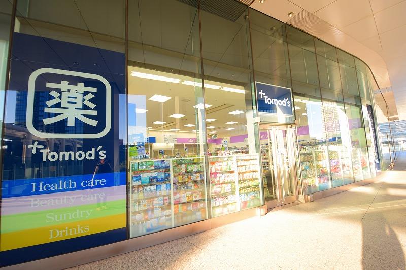 ドラッグストア:Tomo's(トモズ) ThinkPark店 506m 近隣