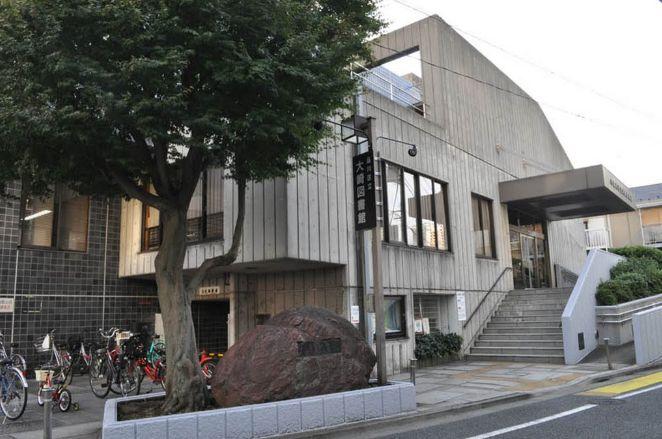 図書館:品川区立大崎図書館 452m 近隣