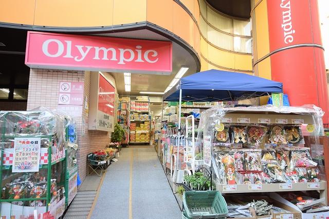 ホームセンター:Olympic(オリンピック) 中村橋店 272m 近隣