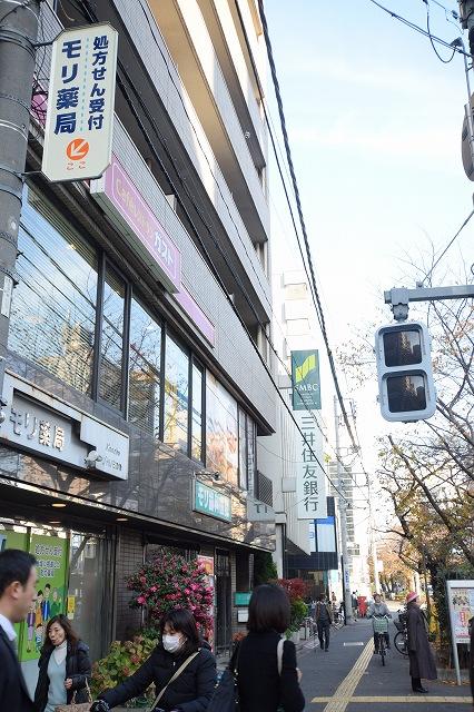 銀行:三井住友銀行 中村橋支店 384m 近隣
