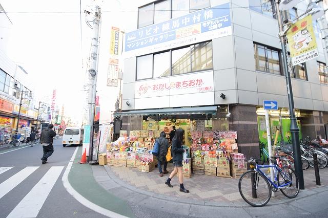 レストラン:おかしのまちおか 中村橋店 314m 近隣