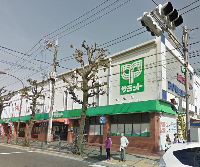スーパー:サミットストア 桜店 638m 近隣