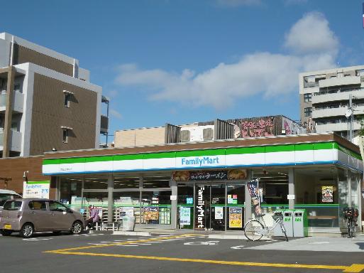 コンビ二:ファミリーマート 吹田上山手町店 465m