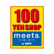 スーパー:100円均一ショップmeets.(ミーツ) 薬院にしてつストア店 496m