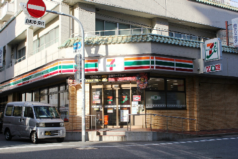 コンビ二:セブン-イレブン 神戸三宮旭通店 118m