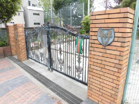 小学校:世田谷区立笹原小学校 481m