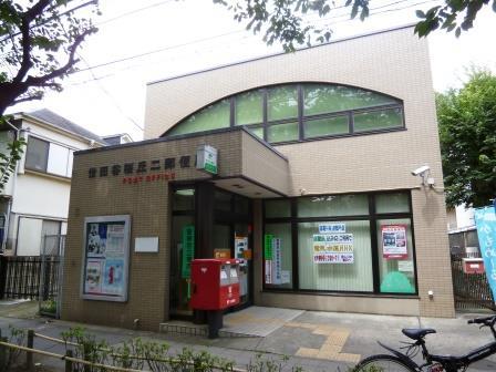 郵便局:世田谷桜丘二郵便局 488m