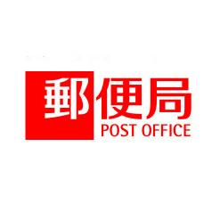 郵便局:品川二葉郵便局 65m