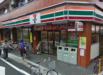 コンビ二:セブンイレブン 世田谷三宿1丁目店 600m 近隣