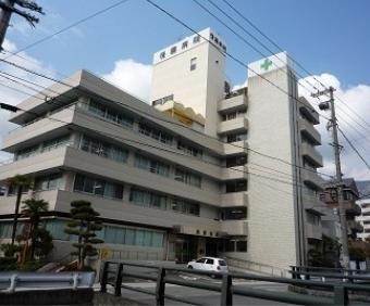 総合病院:後藤病院 112m 近隣