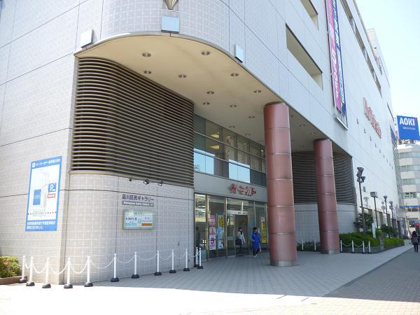 スーパー:イトーヨーカドー 大井町店 840m