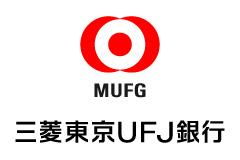 銀行:三菱東京UFJ銀行 ATMコーナー 東芝病院 310m